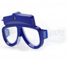 маска с видеокамерой в dealextreme