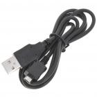 кабель для sony ericsson x10 в dealextreme