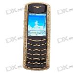 Мобильный телефон TD63 (GSM 900/1800 MHz)