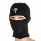 маска в dealextreme