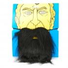 накладная борода в dealextreme